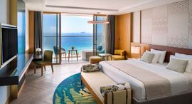 Movenpick Cam Ranh Resort Nha Trang