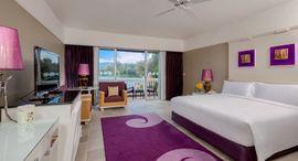 Khách sạn Angsana Laguna Phuket