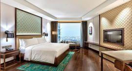 Khách sạn Hilton Đà Nẵng