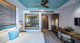 Khách sạn Icon Saigon - Luxury Design