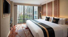 Khách sạn Eleven Bangkok Sukhumvit 11