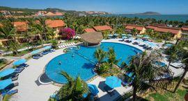 Pandanus Resort Mũi Né